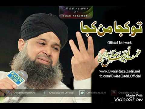 Tu Kuja Man Kuja By Qibla Owais Raza Qadri Sb Best of Best