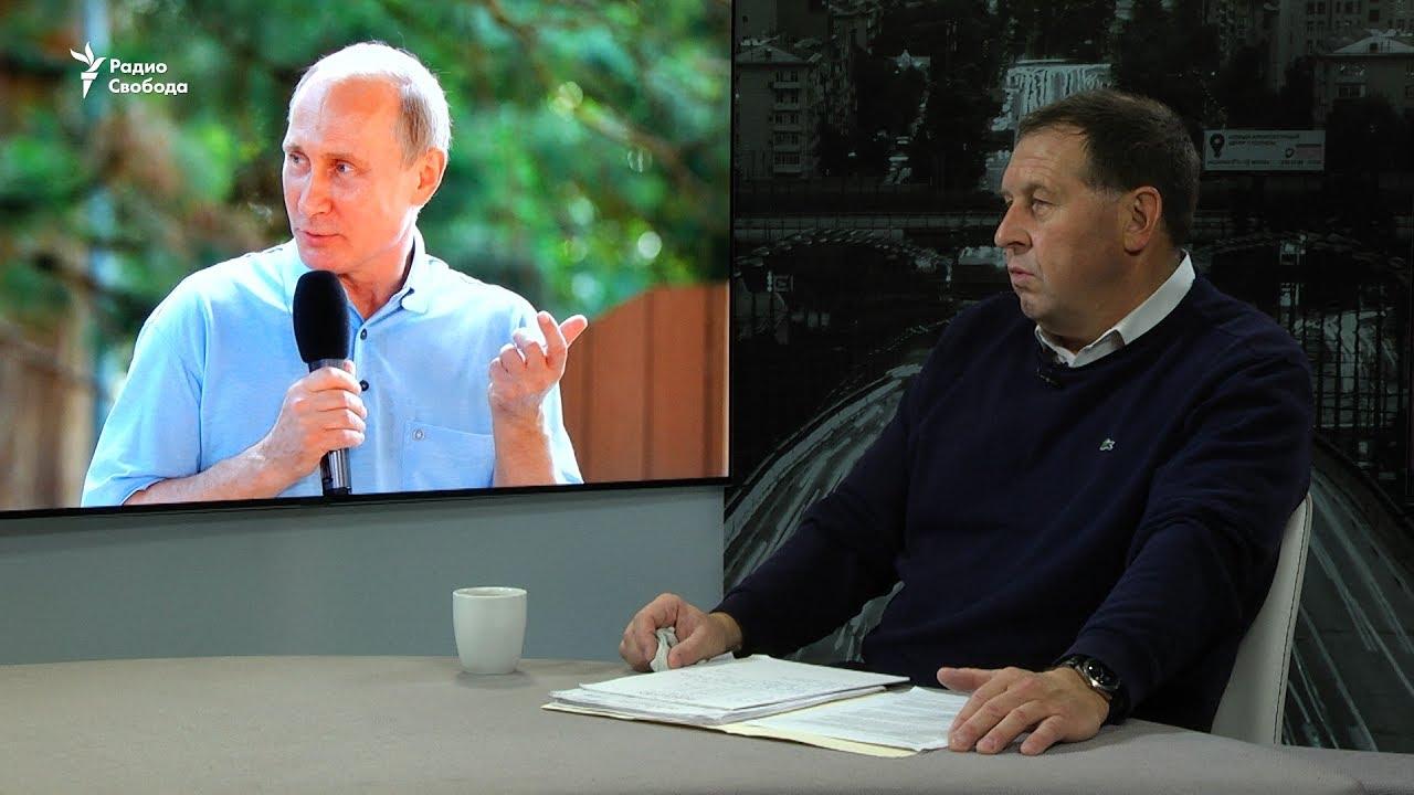 Борьба с коррупцией. Верна ли цель? Разговор с М.Соколовым на «Свободе»