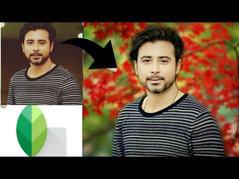 Photo Editing Tutorial Bangla | Snapseed app | Afran Nisho Editing | Photoshop tutorial thumbnail