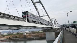 ◆ピンクライン バージョン 大阪モノレール◆