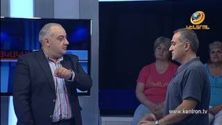 Հայկական ուրբաթ 14 07 2017