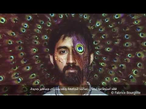 UK/UAE 2017 Year of Creative Collaboration Highlights film