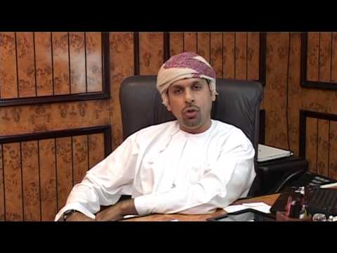 Export Credit Guarantee Agency of Oman SAOC - introduction film