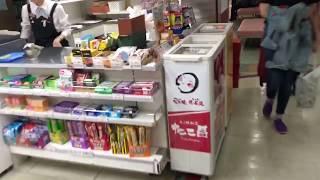 【記録映像】JR大阪駅から阪急梅田駅・阪急高速バスターミナルに行く方法