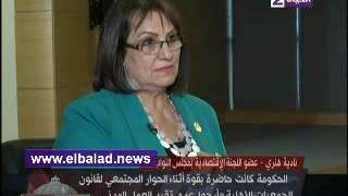 نادية هنري: الدولة مهمتها دعم الفقراء وليس كبار التجار.. فيديو