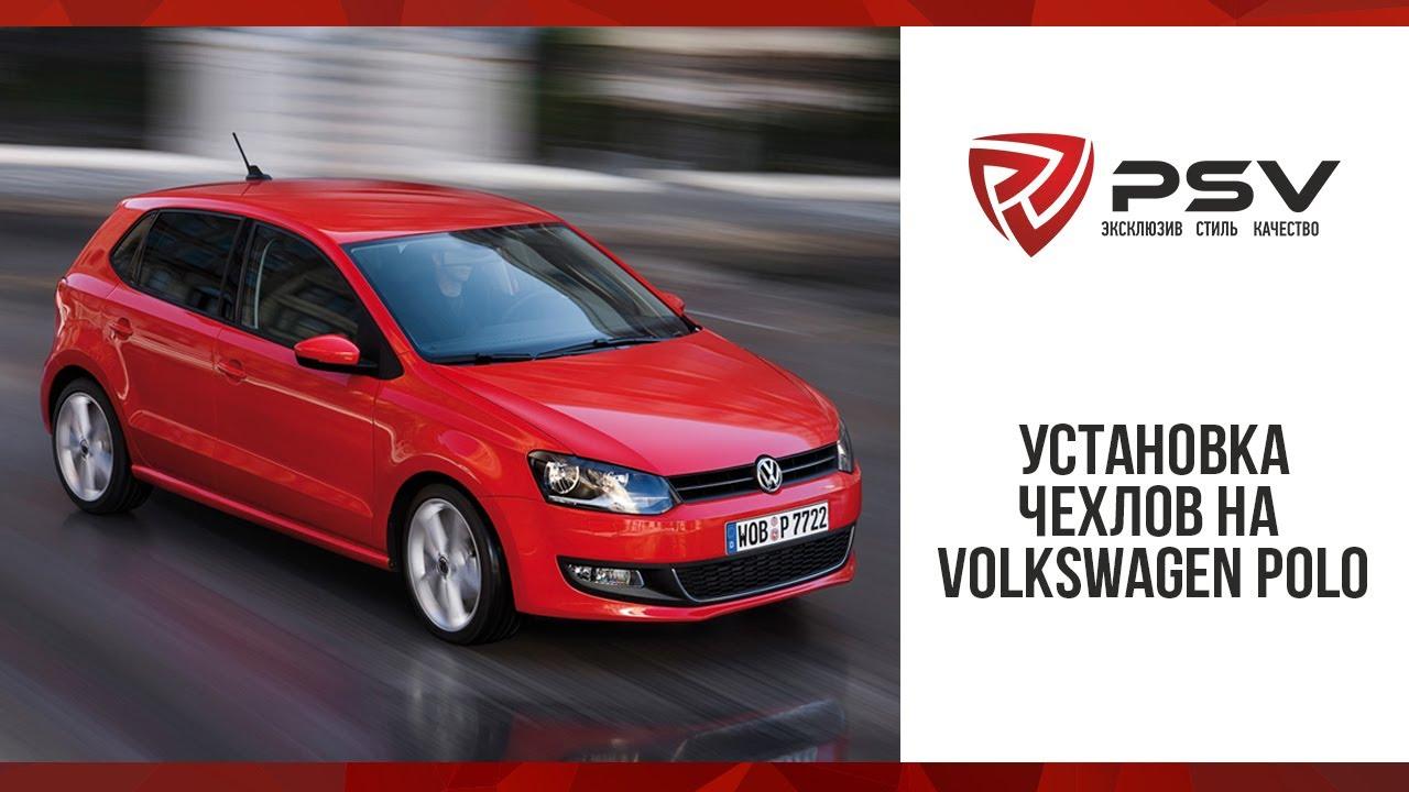 Автомобильные чехлы volkswagen golf vii хэтчбек 5 дв. Предлагает купить в москве интернет магазин авточехлов из экокожи.