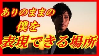 林部智史、彼の名前を知らしめたのが、『THEカラオケ☆バトル』という番...