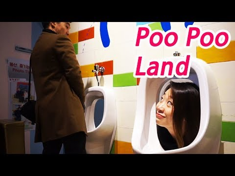Poo Poo Land l Where to go in Korea