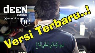 🎤 Deen Assalam   Minus one/Karaoke   Versi Terbaru   Haneef la