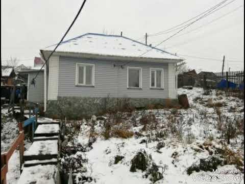 Республика Алтай. Недвижимость. Продам дом. Горно-Алтайск