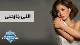 Sherine - Elli Gare7ny | شيرين - اللي جارحنى
