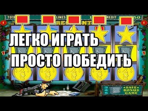 Игровые автоматы гонки играть