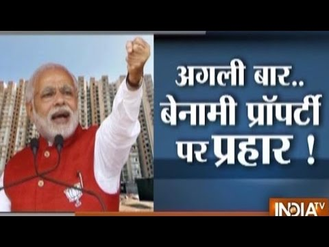 Real estate sector to feel more pain after Modi's crackdown on black money