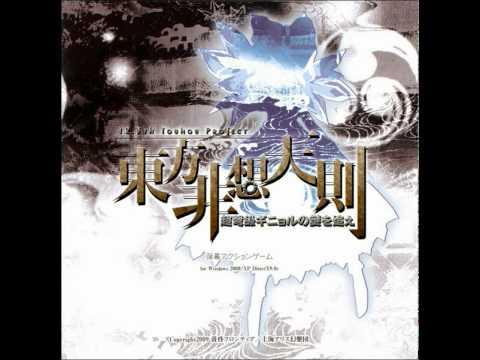 Touhou 12.3 / 東方非想天則 ~ 超弩級ギニョルの謎を追え(Hisoutensoku) OST