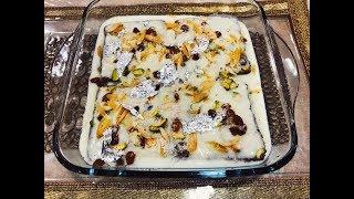 #ummalisweet  Umm Ali Arabian Sweet Dish | Made by Seema Shaikh