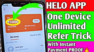Helo App One Device Unlimited Refer Trick | Earn Upto 1000 Paytm | With Instant Payment Proof🔥🔥
