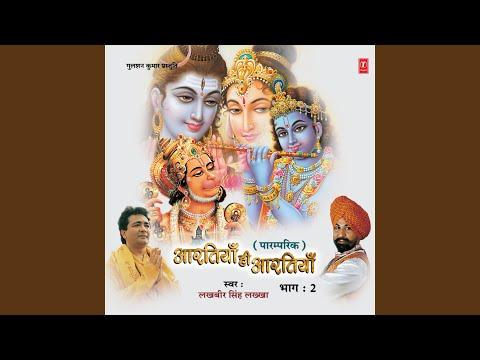 Bhor Bhai Din Chad Gaya - Aarti Vaishno Mata Ki