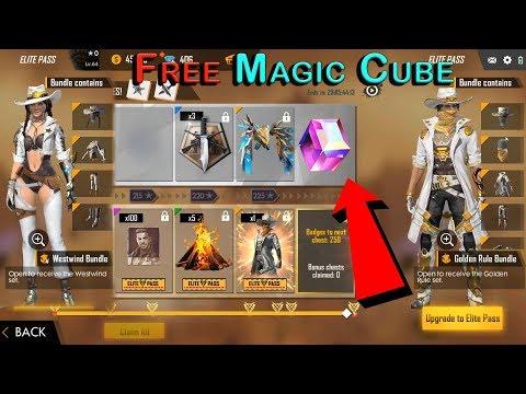 Season 16 Elite Pass Review | Free Magic Cube Bundle Bike