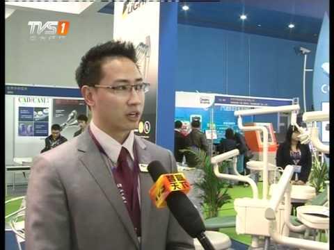 Flight Dental Systems - Dental South China TVS Interview