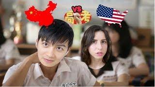 Kat&sid 2017高考英语大对决,看看究竟谁的得分更高!说起来中国和美国...