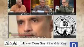 zara hat kay   may 18 2017 kulbhushan yadev icj stay