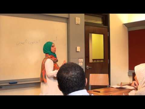 Auc- Ammiya Speaking Class 1
