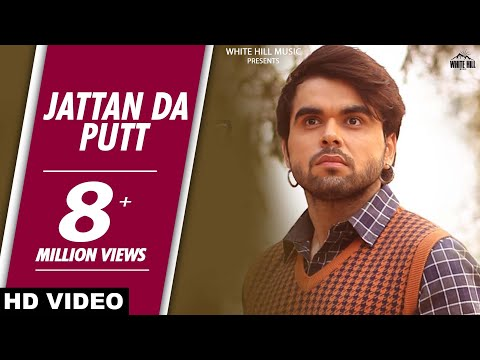 Jattan Da Putt Mada Ho Gya (Full Song) | Ninja | Mr Vgrooves | Latest Punjabi Song| White Hill Music