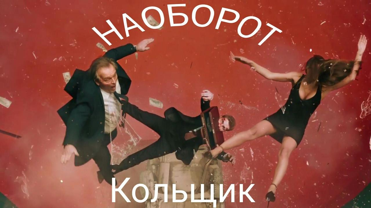 Ленинград* Группировка Ленинград·& Tiger Lillies, The - Huinya