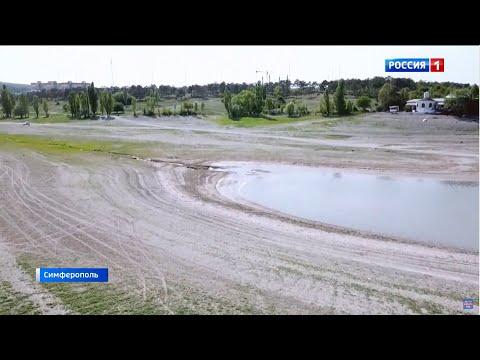 Питьевой воды в Симферополе хватит всего на 3 месяца