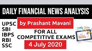Daily Financial News Analysis in Hindi - 4 July 2020 - Financial Current Affairs for All Exams