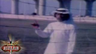 عبدالكريم عبدالقادر - بسم الله