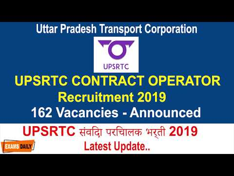 UPSRTC Contract Operator Recruitment 2019 Samvida Parichalak Vacancy