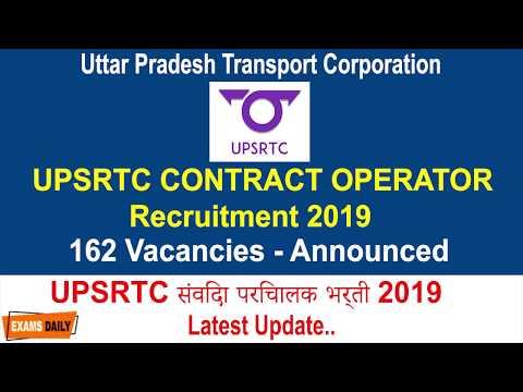 UPSRTC Contract Operator Recruitment 2019 Samvida Parichalak Vacancy