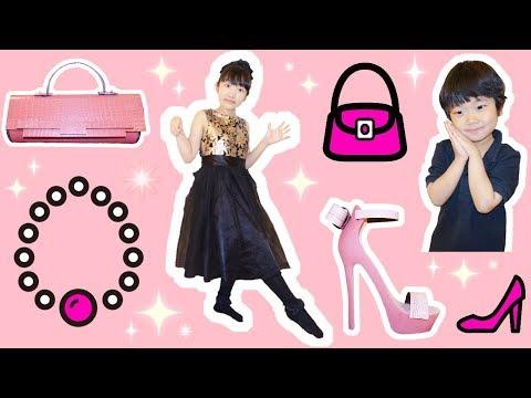 ★ひめちゃんが「靴&バッグ&ネックレス」を食べちゃった~?★Eatable fashion items★