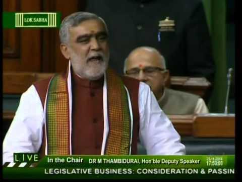 The Central Universities (Amendment) Bill, 2014: Shri Ashwini Kumar Choubey: 25.11.2014