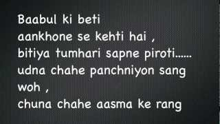 Jeene Do  (hasti hui gudiya raani)