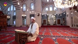 Oku 26.Bölüm Leyl Suresi - TRT DİYANET 2017 Video