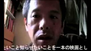 ドキュメンタリー映画『毒吐日記〜ある孤立無業者の一人語り〜』予告編.
