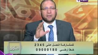 """بالفيديو.. متصلة: """"ليه بنقول صدق الله العظيم مع إنها مش في القرآن"""""""