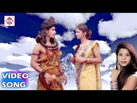 Full HD Bol Bum Video 2017 || पलानी राउर चुअता ||Palani Raur Chuata || Priyanka Singh ||Video Songs