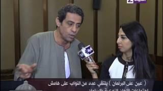 فيديو..برلماني: حالة الطوارئ تعني أننا في