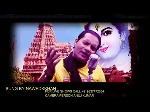 Bhole O Bhole Tu Rutha Dil Tuta/भोले ओ भोले तु रुठा दिल टुटा/Yaarana1981song|covered by NAWEDKKHAN