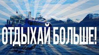 Фьорды Норвегии. Открытие сезона!(Лень описывать и так всё ясно! Например пасажирский кораблик hurtigruten Bergen - Rosendal стоит 356 нор.кр. смотри http://fjor..., 2014-05-02T07:15:29.000Z)