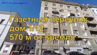 видео О центре недвижимости