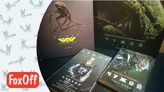 "AlienBooks. Книги о Чужих. ""Завет: Начало"" и ""Чужой: Река боли"""