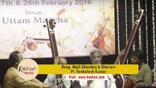 Pandit M. Venkatesh Kumar | Performance | Raag Majh Khambaj & Bhairavi