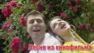 Спартак Лагкуев - песня из фильма Танцор Диско (архив)