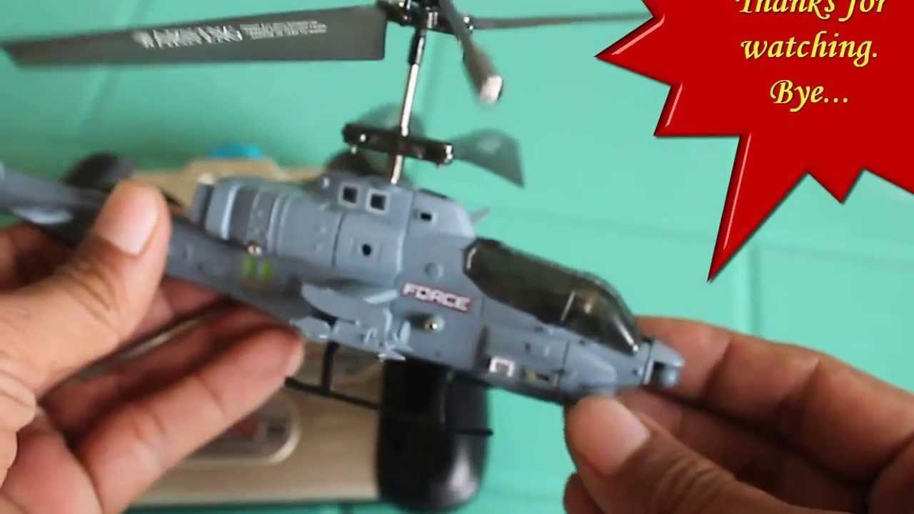 Flying Helicopter Toy Radio Control Storm Chaser by Speed-Tech   Kids' Toys