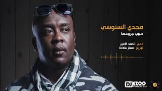 مجدي السنوسي -طبيب جروحها ـPROD DJEZOO