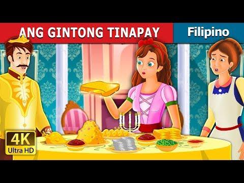 ANG GINTONG TINAPAY   The Golden Bread Story In Filipino   Filipino Fairy Tales